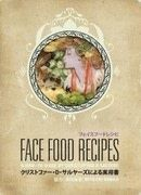 Face Food Recipes