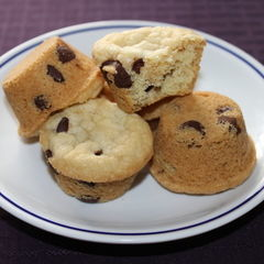 (Christmas) Mookies