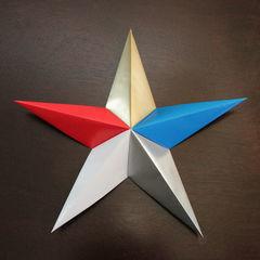 Square origami star square