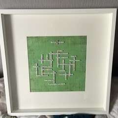 Personalised Letter Bead Framed Artwork