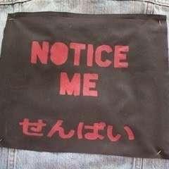 """""""Notice Me Senpai"""" Badge"""