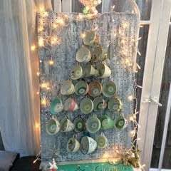 24 Cups Of Tea Christmas Countdown Calendar