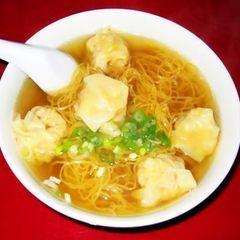 Dumpling Soup!