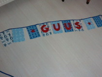 Name Flag For A Little Sweet Boy