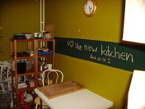 Kitchen Make Over