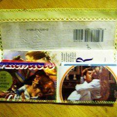 Romance Novel Wallet