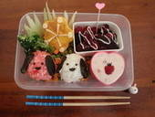 My Bento