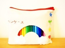 Rainbow Cut Out  Pencil Case