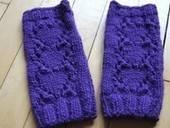 Pattern needed - Crochet Willie/Penis Warmer