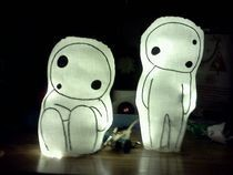 Kodama Lights