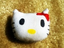 Mini Hello Kitty Keyring