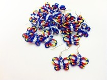 Beaded Butterfly Earrigns