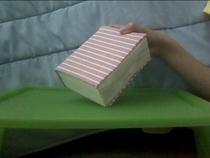 Box Disguised As A Book