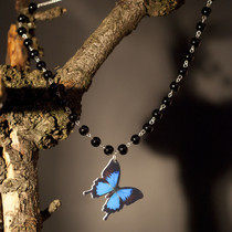 Glass Beaded Butterfly Necklace