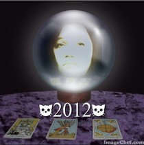 Crystal Ball Photo
