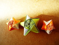 Bicolor Paper Star