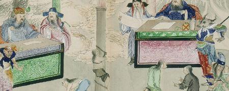 Chinese Burial Rituals
