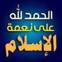 3asforah