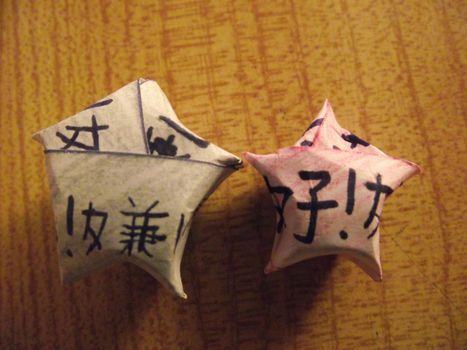 .  Fold an origami shape in under 0 minutes by paper folding and paper folding Inspired by kawaii and stars. Version posted by Twiinii. Difficulty: Easy. Cost: No cost.