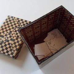 Inspiration Box