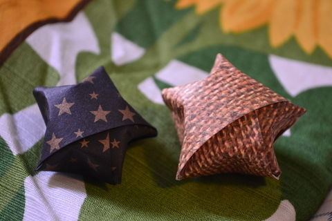 .  Fold an origami shape in under 10 minutes by paper folding and paper folding Inspired by kawaii and stars. Version posted by Risa.Hanae (JapZilla). Difficulty: Simple. Cost: Absolutley free.
