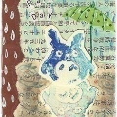 Totoro Stamp