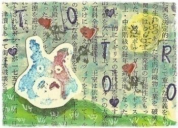 .  Make a stamped card in under 60 minutes by creating, drawing, and printing Inspired by anime & manga and my neighbor totoro. Version posted by Artistically. Difficulty: 3/5. Cost: Cheap.