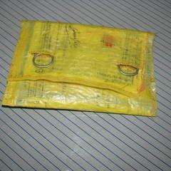 Yellow Pouchet