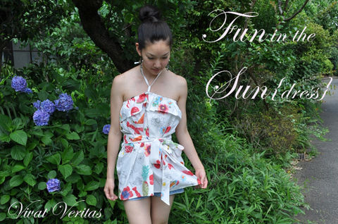 Tube neckline sun dress with ruffle, elastic and easy fit .  Free tutorial with pictures on how to make a strapless dress in under 120 minutes by sewing and dressmaking with fabric. How To posted by vivatveritas. Difficulty: Simple. Cost: 3/5. Steps: 11