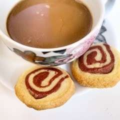 Red Velvet Swirl Cookies