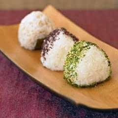 Stuffed Rice Balls