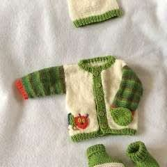 Hungry Caterpillar Baby Set