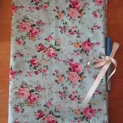 Fabric Folder