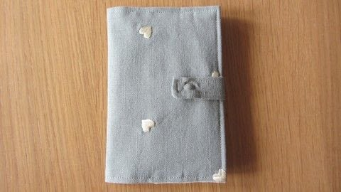 Make your passport more stylish with a bespoke cover .  Free tutorial with pictures on how to make a passport cover in under 90 minutes by sewing with fabric, thread, and snap button(s). How To posted by Claire E.  in the Sewing section Difficulty: Simple. Cost: Cheap. Steps: 8