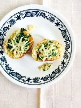 Easy mini garlic bread bites – perfect for an appetizer or snack! .  Free tutorial with pictures on how to bake garlic bread in under 15 minutes using baguette, garlic cloves, and butter. Recipe posted by Lydia L.  in the Recipes section Difficulty: Easy. Cost: Cheap. Steps: 2