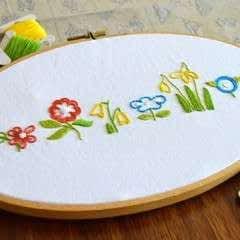 Minikin Garden