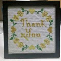 """""""Thank You"""" Framed Embroidery"""