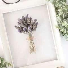 10 Minute Diy Provincial Dried Lavender Frame