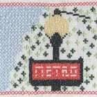 Cross Stitch Metro Sign