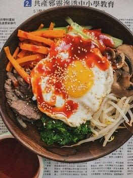 The Ultimate Korean Rice Bowl. .  Free tutorial with pictures on how to cook a bibimbap in under 15 minutes by cooking with oil, sesame seeds, and salt and pepper. Inspired by food and korean. Recipe posted by Chyuen.  in the Recipes section Difficulty: Easy. Cost: Cheap. Steps: 4