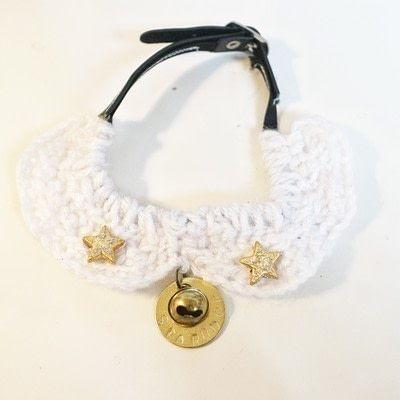 How to make a pet collar/leash. Peter Pan Cat Collar - Step 14