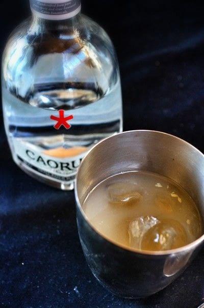 How to mix a lemon martini. Lemon Meringue Martini - Step 1