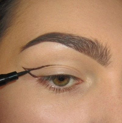 How to create a cat eye. Golden Cateye - Step 1