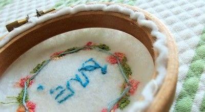How to make a pin cushions. Mini Hoop Pin Cushion - Step 4