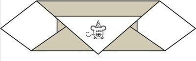 How to make a furoshiki / wrap. Holiday Mouse Furoshiki Cloth - Step 5