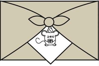 How to make a furoshiki / wrap. Holiday Mouse Furoshiki Cloth - Step 6