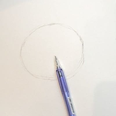 How to draw a pastel drawing. Pastel Cat - Step 2