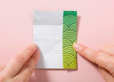 How to fold an origami shape. Kemari Origami Ball - Step 2