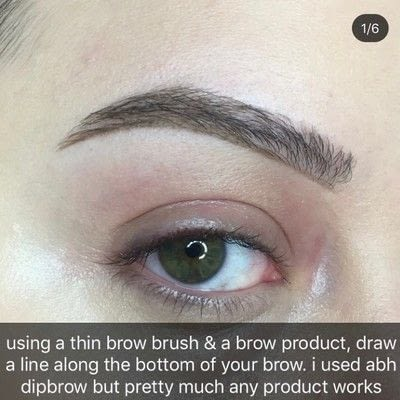 How to makeover an eyebrow. Bold Eyebrow Tutorial - Step 1