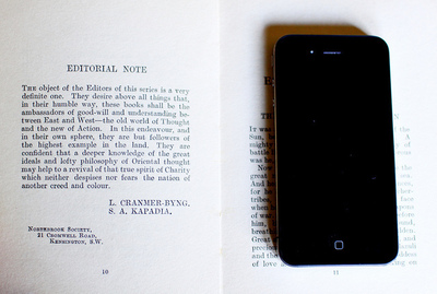 How to make a book box. iPhone Book Case - Step 1